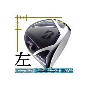 先行予約 レフティ ブリヂストンゴルフ ツアーB JGR ドライバー ツアーAD GPシリーズ カスタムモデル 18年モデル|lockon