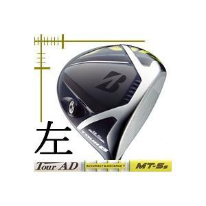 先行予約 レフティ ブリヂストンゴルフ ツアーB JGR ドライバー ツアーAD MTシリーズ カスタムモデル 18年モデル|lockon