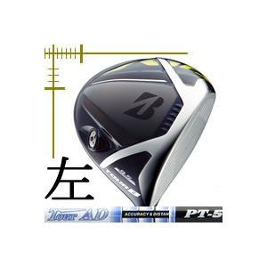 先行予約 レフティ ブリヂストンゴルフ ツアーB JGR ドライバー ツアーAD PTシリーズ カスタムモデル 18年モデル|lockon