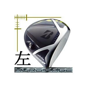 先行予約 レフティ ブリヂストンゴルフ ツアーB JGR ドライバー クロカゲ XMシリーズ カスタムモデル 18年モデル|lockon