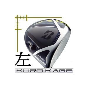 先行予約 レフティ ブリヂストンゴルフ ツアーB JGR ドライバー クロカゲ XTシリーズ カスタムモデル 18年モデル|lockon