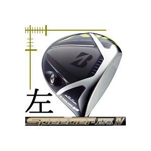 先行予約 レフティ ブリヂストンゴルフ ツアーB JGR ドライバー スピーダー エボリューション 4シリーズ カスタムモデル 18年モデル|lockon