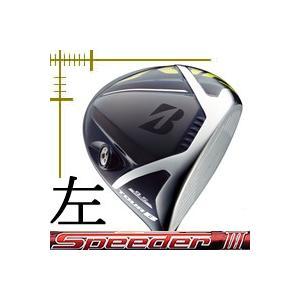 先行予約 レフティ ブリヂストンゴルフ ツアーB JGR ドライバー スピーダー エボリューション 3シリーズ カスタムモデル 18年モデル|lockon