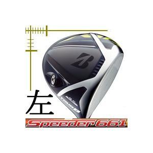 先行予約 レフティ ブリヂストンゴルフ ツアーB JGR ドライバー スピーダー エボリューション 2シリーズ カスタムモデル 18年モデル|lockon