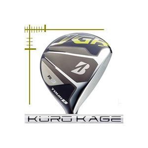 ブリヂストンゴルフ ツアーB JGR フェアウェイウッド クロカゲ XTシリーズ カスタムモデル 18年モデル|lockon