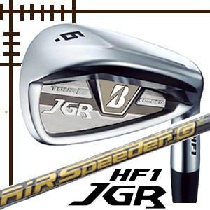 ブリヂストンゴルフ ツアーB JGR HF1 アイアン 単品 AW SW エアスピーダーGカーボンシャフト 18年モデル|lockon