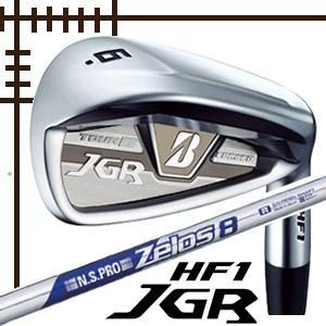 ブリヂストンゴルフ ツアーB JGR HF1 アイアン 単品 AW SW NSプロ ゼロス8スチールシャフト 18年モデル|lockon