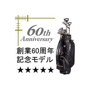 ホンマ 創業60周年記念 限定特別セット W1・FW2本・UT1本・アイアン9本(5番〜S)・パター・キャディバッグ・ヘッドカバー 5スター|lockon