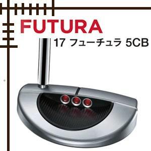 スコッティキャメロン フューチュラ パター 5CB 日本仕様 17年モデル|lockon