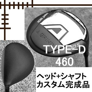 Aデザインゴルフ Aグラインド タイプD 460 ドライバー ヘッド単体販売 lockon
