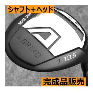 Aデザインゴルフ Aグラインド タイプD 460 ドライバー ヘッド+シャフト カスタムクラブ完成品|lockon