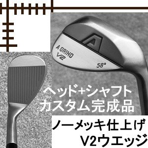 Aデザインゴルフ Aグラインド V2 ウエッジ ノーメッキ仕上げ ヘッド+シャフト カスタムクラブ完成品 lockon