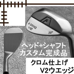 Aデザインゴルフ Aグラインド V2 ウエッジ ニッケルクロム仕上げ ヘッド+シャフト カスタムクラブ完成品|lockon