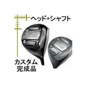 アストロツアー V3 ドライバー ヘッド+シャフト カスタムクラブ完成品 lockon