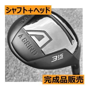 Aデザインゴルフ Aグラインド フェアウェイウッド タイプD チタニウム ヘッド+シャフト カスタムクラブ完成品|lockon