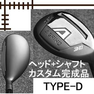 Aデザインゴルフ Aグラインド ユーティリティ タイプD ヘッド単体販売|lockon
