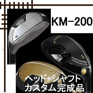 カムイワークス KM-200-2 ユーティリティ ヘッド+シャフト カスタムクラブ完成品|lockon