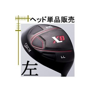 レフティ KZG XLD ドライバー ヘッド単体販売 lockon