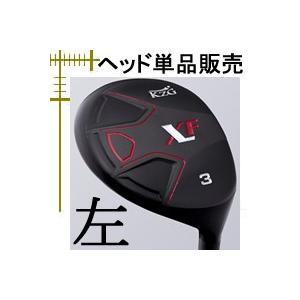 レフティ KZG XLF フェアウェイウッド ヘッド単体販売|lockon