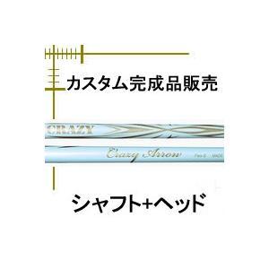 クレイジー アロー シャフト+ヘッド カスタムクラブ完成品|lockon