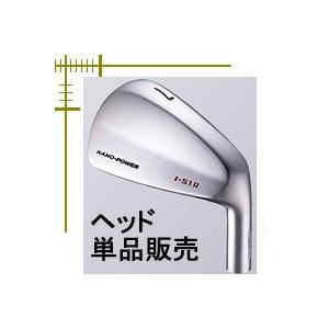 ナノパワー I-510 アイアン 5番〜PW 6個セット ヘッド単体販売|lockon