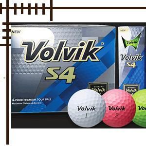 ボルビック S4 ボール|lockon