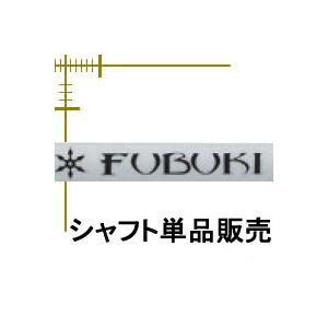 三菱レイヨン フブキ Ai2 IRON カーボンシャフト アイアン用|lockon
