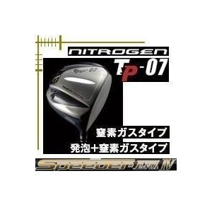 ●460CC・ルール適合モデル●窒素ガスをヘッド内に封入して高い打球音と高いボール初速を実現する『窒...