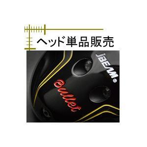 jBEAM BULLET ドライバー ヘッド単体販売 lockon