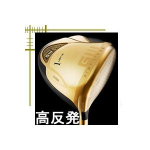 グローブライド GIII シグネチャー ドライバー 高反発(Hi-COR)モデル 16年モデル|lockon