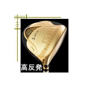 グローブライド GIII シグネチャー フェアウェイウッド 高反発(Hi-COR)モデル 16年モデル|lockon