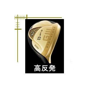 グローブライド GIII シグネチャー ユーティリティ 高反発(Hi-COR)モデル 16年モデル|lockon