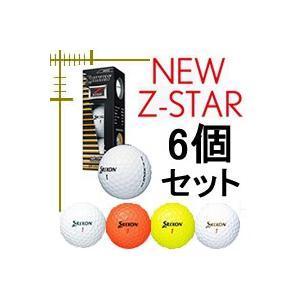ダンロップ スリクソン NEW Z-STAR ボール 17年モデル 6個販売 lockon