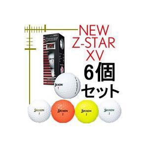 ダンロップ スリクソン NEW Z-STAR XV ボール 17年モデル 6個販売 lockon