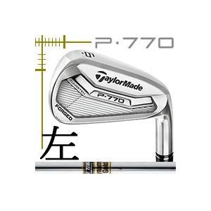 レフティ テーラーメイド P770 アイアン 単品 3番 4番 ダイナミックゴールドシリーズ カスタムモデル 日本仕様 17年モデル|lockon