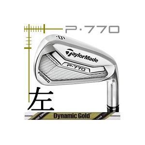 レフティ テーラーメイド P770 アイアン 単品 3番 4番 ダイナミックゴールド ツアーイシューシリーズ カスタムモデル 日本仕様 17年モデル|lockon