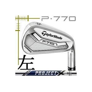 レフティ テーラーメイド P770 アイアン 単品 3番 4番 プロジェクトX シリーズ カスタムモデル 日本仕様 17年モデル|lockon
