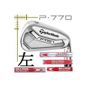 レフティ テーラーメイド P770 アイアン 単品 3番 4番 NSプロ モーダス3 シリーズ カスタムモデル 日本仕様 17年モデル|lockon