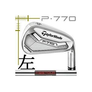 レフティ テーラーメイド P770 アイアン 単品 3番 4番 KBSツアー シリーズ カスタムモデル 日本仕様 17年モデル|lockon