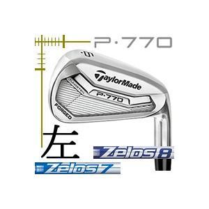 レフティ テーラーメイド P770 アイアン 単品 3番 4番 NSプロ ゼロス7・8シリーズ カスタムモデル 日本仕様 17年モデル|lockon