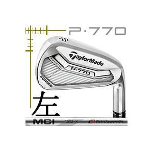 レフティ テーラーメイド P770 アイアン 単品 3番 4番 フジクラ MCIカーボンシリーズ カスタムモデル 日本仕様 17年モデル|lockon
