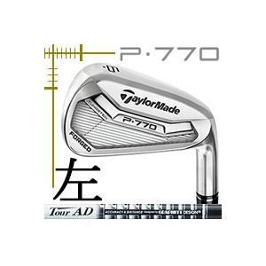 レフティ テーラーメイド P770 アイアン 単品 3番 4番 ツアーAD カーボンシリーズ カスタムモデル 日本仕様 17年モデル|lockon