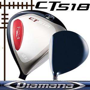 フォーティーン CT-518 ドライバー ディアマナ BFシリーズ カスタムモデル