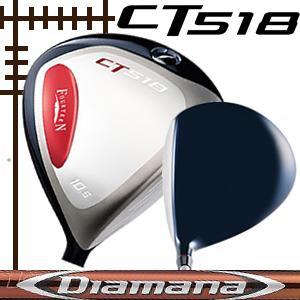 フォーティーン CT-518 ドライバー ディアマナ RFシリーズ カスタムモデル