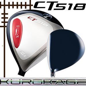 フォーティーン CT-518 ドライバー クロカゲ XDシリーズ カスタムモデル
