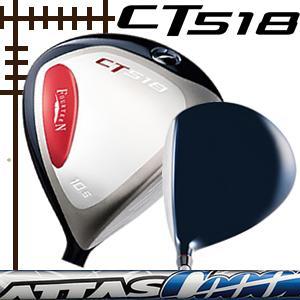 フォーティーン CT-518 ドライバー アッタス クールシリーズ カスタムモデル