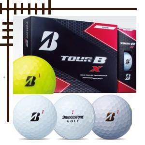 ブリヂストンゴルフ ツアー B X ボール 18年モデル|lockon