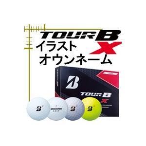 ブリヂストンゴルフ ツアー B X ボール イラスト オウンネーム 3ダースセット 18年モデル|lockon