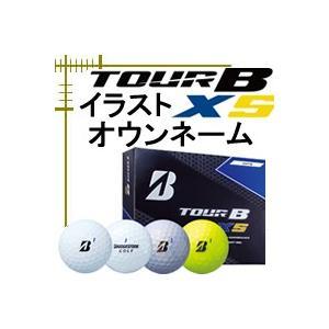 ブリヂストンゴルフ ツアー B XS ボール イラスト オウンネーム 3ダースセット 18年モデル|lockon
