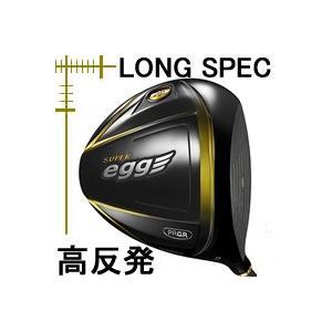 プロギア スーパー エッグ ロングスペック ドライバー オリジナルカーボン 高反発(Hi-COR)モデル 18年モデル|lockon